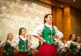 XXV Всероссийский фестиваль «Рождественская ёлка «Казачий круг»
