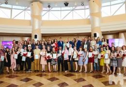 «Молодость Белгородчины» 2018 нашла своих лауреатов!