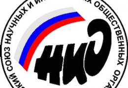"""Премия """"Надежда России"""""""