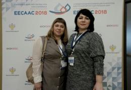 VI Международная конференция по ВИЧ/СПИДу