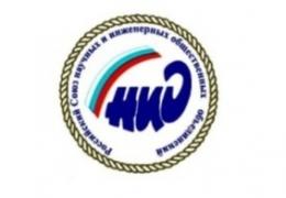 Премия «Надежда России»